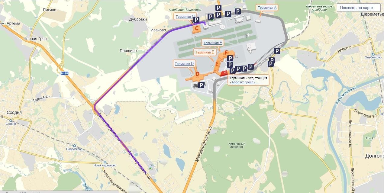 шереметьево 2 терминал е схема проезда на машине