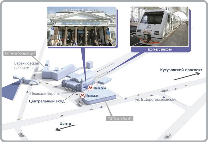 кассах Киевского вокзала,