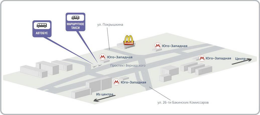 Схема проезда аэропорт внуково